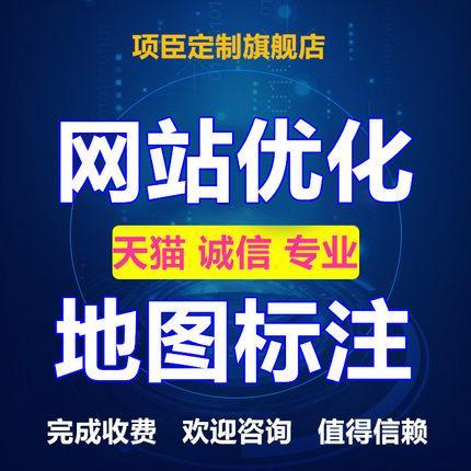 微信朋友圈广告推广Y本地精准投放网络图文微商宣传素材