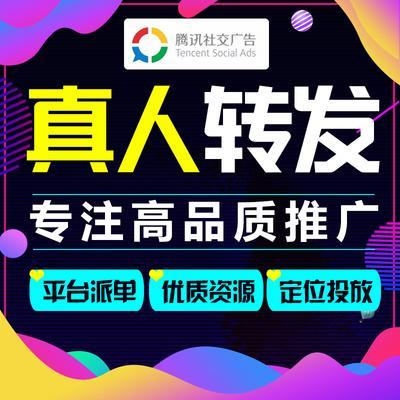 微信朋友圈广告推广K本地精准投放网络图文微商宣传素材